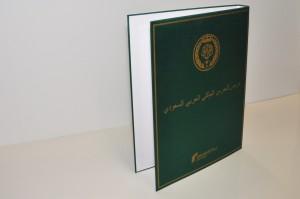 Ordner Ringbuch, Hinnen Kartonagen AG